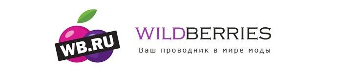 Big Shoes Sale в Wildberries!