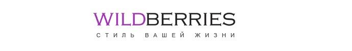 Скидка 35% в Wildberries!