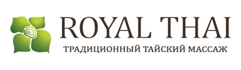 Royal Thai (Роял Тай)
